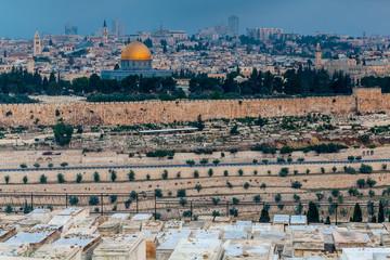 Nice panorama of the city of Jerusalem