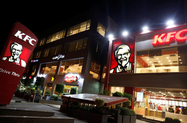 A general view shows fast food restaurants KFC, Pizza Hut and Hardee's at Americana Plaza Mall in Cairo