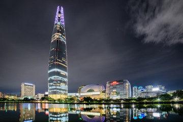 Night view of skyscraper and other modern buildings. Seoul