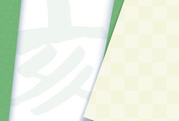 年賀状 テンプレート 横 2019 緑