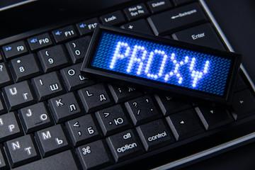 PROXY server. Cyber security.