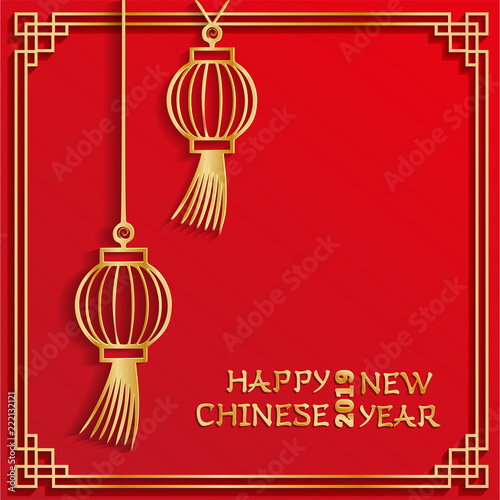 2019 happy chinese new year paper cutting red banner two paper chinese golden lanterns with