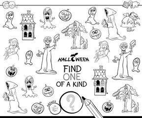 find one of a kind Halloween character color book