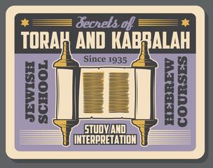 Jewish religion Torah and Kabbalah study center