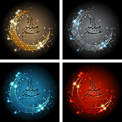 Arabic Islamic calligraphy of Eid Mubarak. / Arabic Islamic calligraphy of Eid Mubarak. Background. Vector and Illustration, EPS 10.