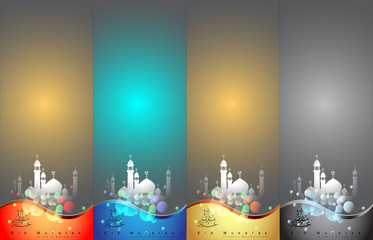 Arabic Islamic calligraphy of Eid Mubarak. / Arabic Islamic calligraphy of Eid Mubarak. Background. Vector and Illustration, EPS 10.