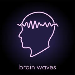 Brain waves vector icon
