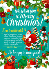 Christmas gift and New Year present greeting card
