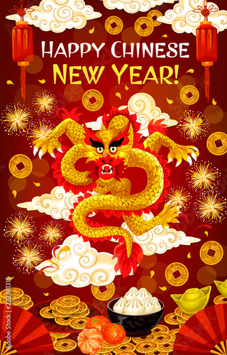 Chinese New Year gold dragon vector greeting card