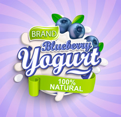 Natural and fresh Blueberry Yogurt label splash on sunburst background for your brand, logo, template, label, emblem for groceries, agriculture stores, packaging and advertising. Vector illustration.