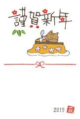 亥年 こたつで居眠りするイノシシの手書き年賀状イラスト