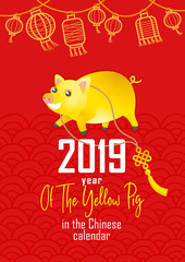 Illustration of kawaii pig, symbol of 2019 on the Chinese calendar.