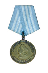 Medal of Nakhimov