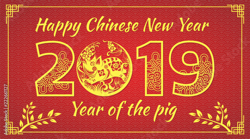 chinese new year 2019 year of the pigcard with gold border line