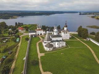 Ferapontov Monastery. Vologda. Russian landscape