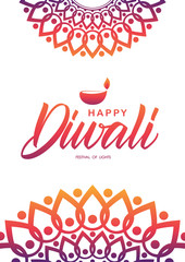 Greeting card with hand lettering of Happy Diwali, Indian ornament and lamp on white background.
