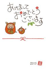 亥年 ダルマ姿のイノシシ親子の手書き年賀状イラスト