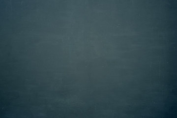 grey wall texture for background photo