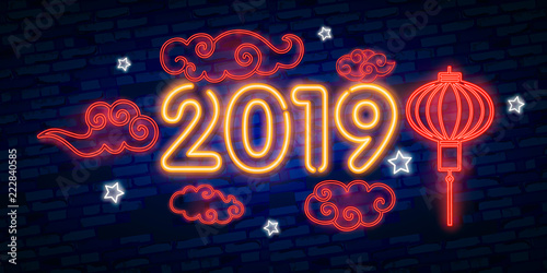 happy chinese new year 2019 year greeting card in neon style chinese new year design