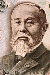 Ito Hirobumi portrait from Japanese money