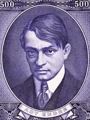 Endre Ady portrait from Hungarian money