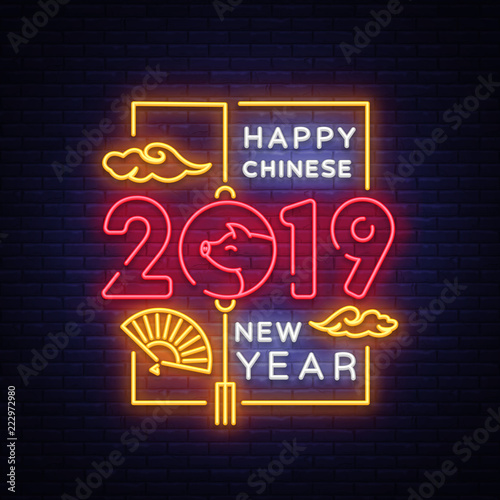 happy chinese new year 2019 year of the pig greeting card in neon style chinese