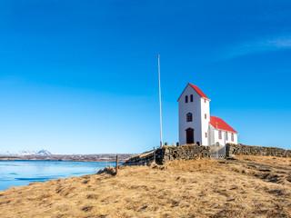 Ulfljotfvatnskirkja, church on lake, Iceland