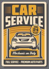 Car on diagnostic lift, auto repair service