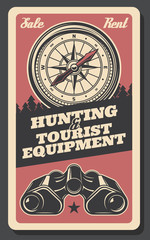 Hunting and tourist equipment shop