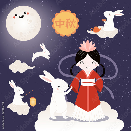 Mid autumn festival greeting card poster banner design with moon mid autumn festival greeting card poster banner design with moon goddess cute bunnies m4hsunfo