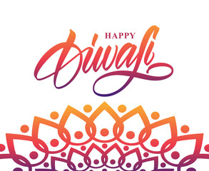 Colorful Indian greeting card with Handwritten lettering of Happy Diwali. Vector illustration.