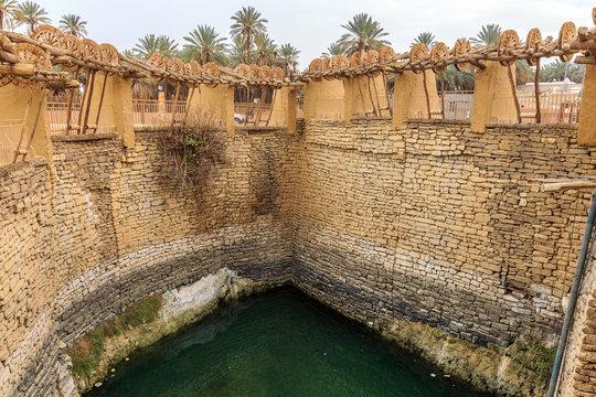 Hadaj Well, Tayma, Saudi Arabia