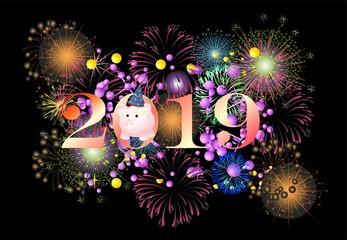 kartka na Nowy Rok