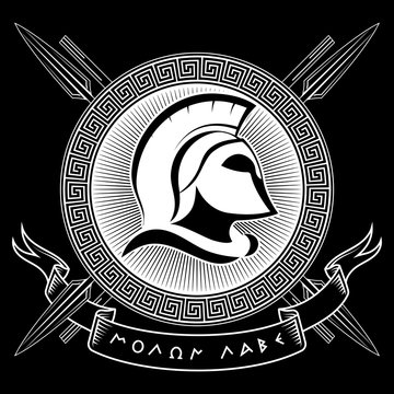 Ancient Spartan helmet, greek ornament meander, spears and slogan Molon labe - come and take