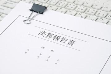 決算報告書のドラフト - fototapety na wymiar