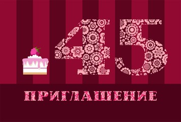 """Invitation, 45 years, raspberry cake, Russian language, vector. Color card with the number 45 on the Burgundy striped field. The inscription in Russian """"invitation""""."""