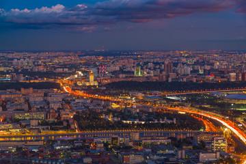 Printed kitchen splashbacks Barcelona Panoramic view of Moscow. Evening, sunset.