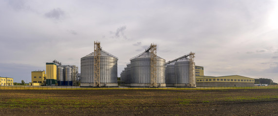 Panorama of the grain processing Plant. Large agricultural complex.