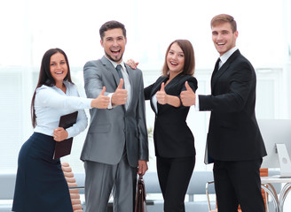 portrait of happy business team