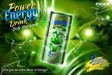 Power energy drink ads