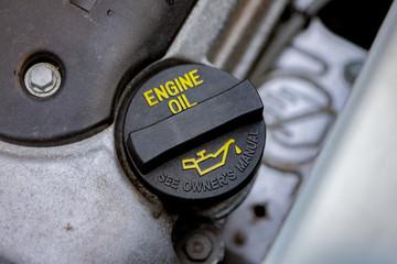 エンジンオイル 交換 メンテナンス