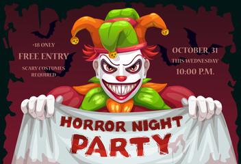 Horror night Halloween party. Vector creepy invitation banner design.