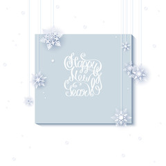 Happy New Year greeting card with beautiful snowflakes.