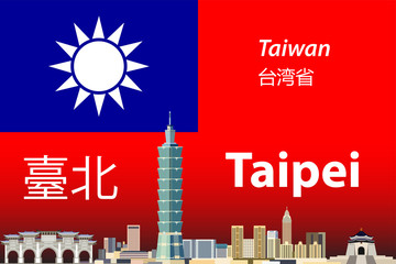 Fototapete - Vector illustration of Taipei city skyline with flag of Taiwan on background