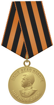 "Medal ""For the Victory over Germany in the Great Patriotic War 1941–1945"" realistic vector illustration, WWII USSR military award, Joseph Stalin profile in the uniform of a Marshal of the Soviet Union"