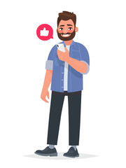 Bearded man is holding a smartphone in his hand. Communication in the network, dating sites and social networks