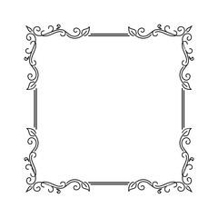 Vector illustration of minimalistic calligraphy ornamental decorative frame