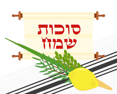 Jewish holiday of Sukkot, four species on tallit