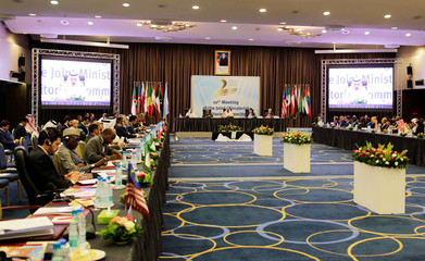 A general view of the inaugural session ceremony of the OPEC Ministerial Monitoring Committee in Algiers