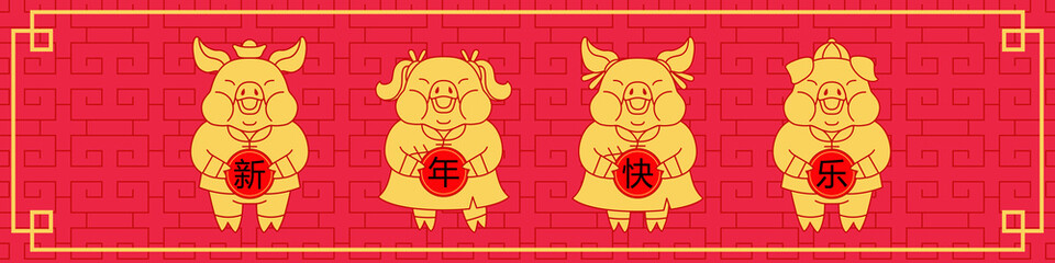 year of the pic banner comic style